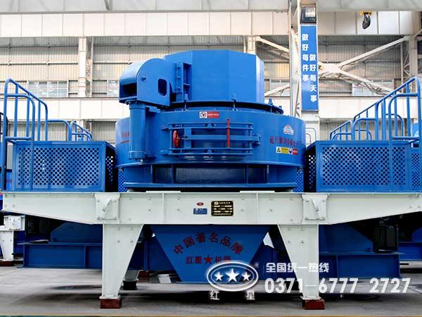 制砂设备制造厂家-河南红星