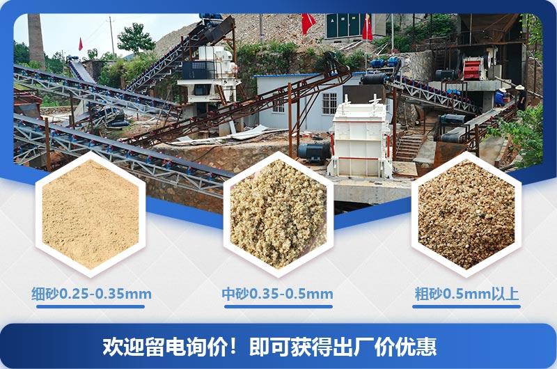 大型制砂机3000吨(1天)一套多少钱?提供配套方案