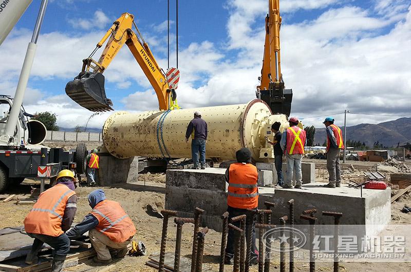 2.2*7.5m的球磨机选矿设备处理量是多少,价格贵不贵