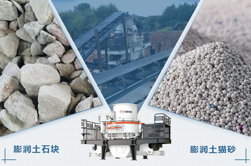 膨润土猫砂生产工艺和设备_开小型猫砂生产厂需要投资多少钱?