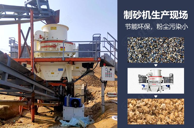 全套的制砂设备价格多少,制砂生产线如何配置?附设备的日常保养方法